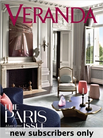 Veranda is a stylish, entertainment and decorating magazine featuring informative articles and great ideas for your home. Each issue addresses historic and geographic influences on the art of interior design, with an international orientation.